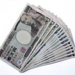 yen-2451993__480