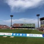 IAIスタジアム日本平の駐車場1時間半前でも置けた穴場を発見!