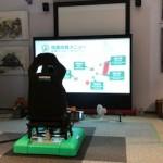 静岡県地震防災センターへ子供と見学・体験に行ってきた感想を口コミ