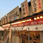沼津港 回転寿司の活けいけ丸のおすすめメニューはこれ!子連れで行った感想を口コミ
