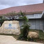 宮古島下地島空港のラウンジはリゾート施設!お土産・レストラン情報