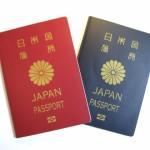 パスポート手数料はいつ払う?現金のみでクレジットカード不可だった 郵便局のキャッシュレス決済も不可
